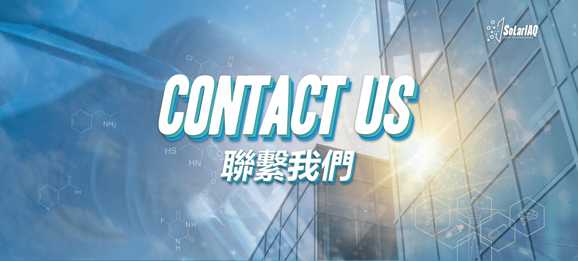 SolarIAQ - Contact Us
